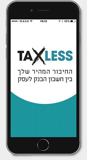 taxless0