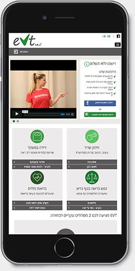 evt_mobile_responsive